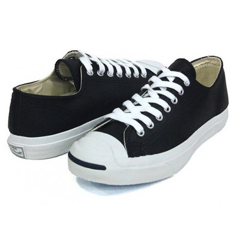 CONVERSE leather sneakers Jack Purcell 44.5